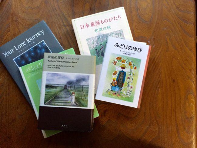 心を潤す絵本や児童書