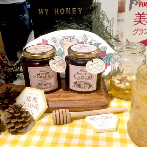 MY HONEY「Rose Hip Cordial」200ml 2,222円(税別)