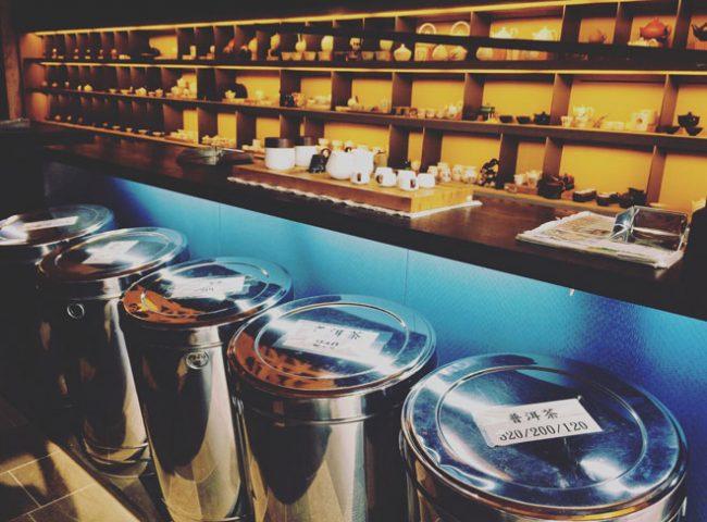 「林茂森茶行」はかわいい茶器も揃っている