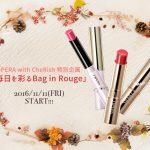OPERA with CheRish 特別企画 「毎日を彩るBag in Rouge」