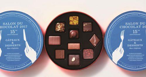お菓子なショコラを召し上がれ!