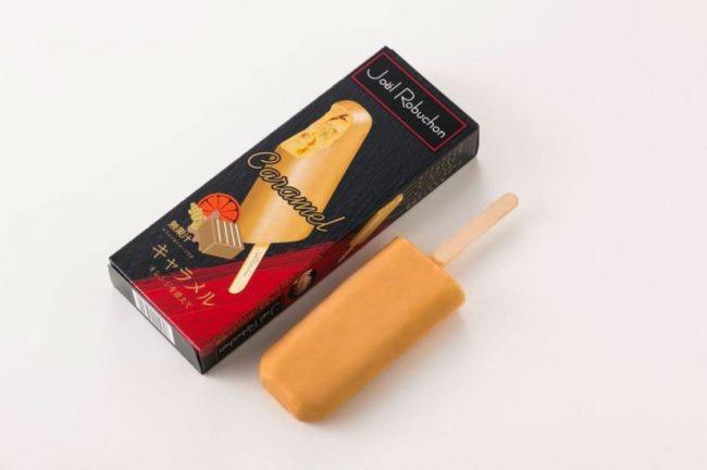 ジョエル・ロブション キャラメル~オレンジを 添えて~