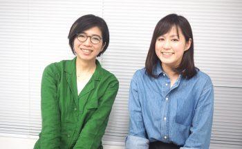著者の杉森さん(左)と編集の中島さん