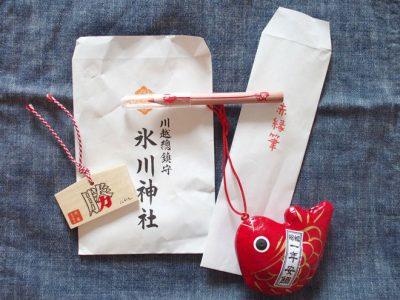 編集長 小路桃子の戦利品