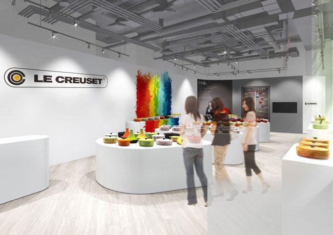 ル・クルーゼ ジャポン初の路面店「ル・クルーゼ 六本木 Limited Shop」オープン!
