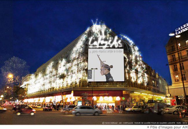 パリ ギャラリー・ラファイエットのクリスマス