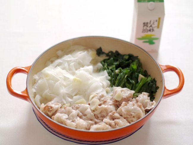 【レシピ】風邪気味かな?という時の健康鍋