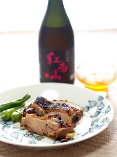 紀州梅酒 紅南高は鶏肉の醤油麹漬けでまったり楽しむ