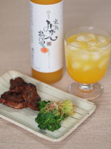 完熟みかん梅酒は炙りチャーシューで贅沢に楽しむ