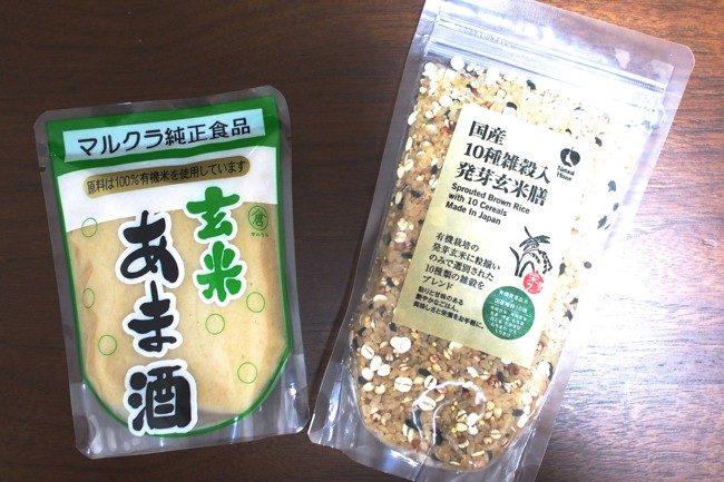 【編集長日記】有機玄米甘酒でプチ断食
