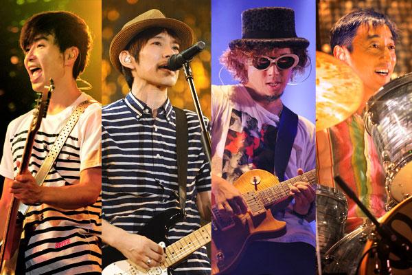 誰もが思わず口ずさんでしまう『スピッツ 横浜サンセット2013 -劇場版-』