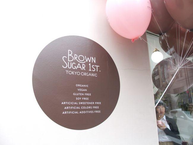 【編集長日記】オーガニックはかわいい!BROWN SUGAR 1ST.初の路面店オープン