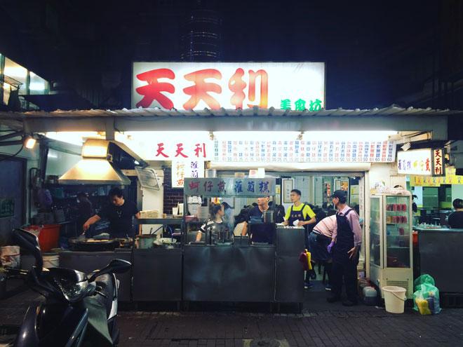ふだんの台北 ふらっと夜の散歩