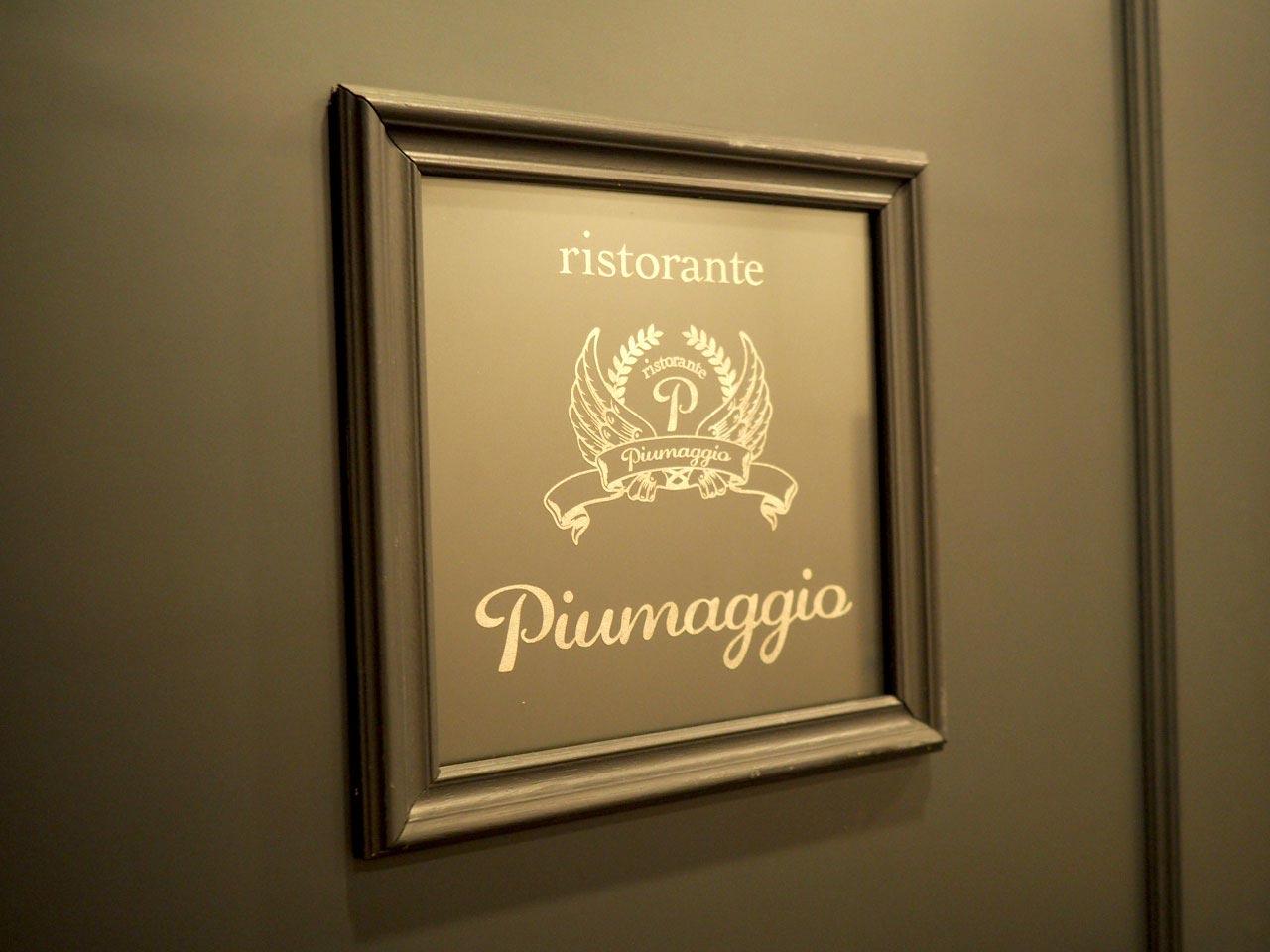 ristorante Piumaggio(ピウマッジョ)