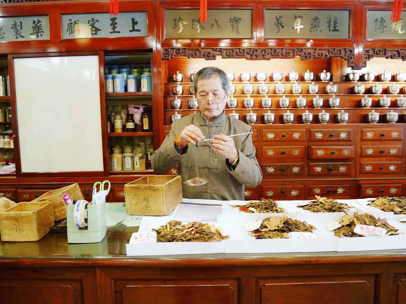 ついにはじめた台湾漢方生活 日本語OKな老舗店がありました