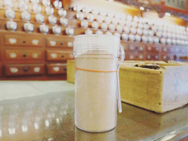 生元薬行で処方された漢方薬 香砂六君子湯