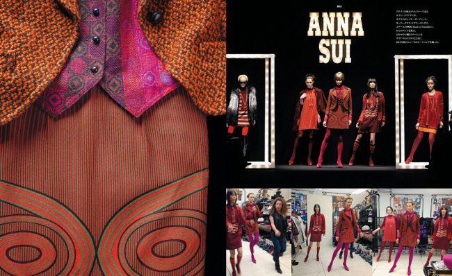 アナ・スイのビジュアルブック「The World of Anna Sui」 日本語版が発売