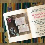 WinterSoapWorkshop