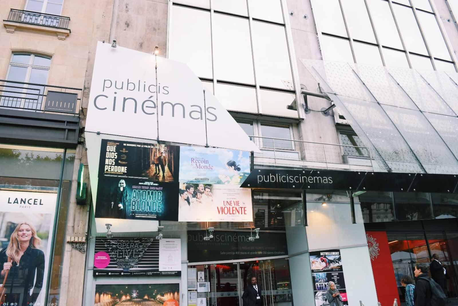 パリの映画館Publicis Cinémas