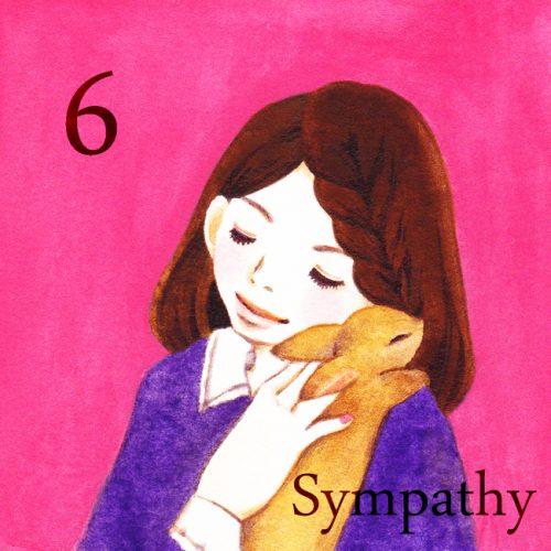 誕生数「6」 9月の運勢【七音の幸せになる数秘術占い】
