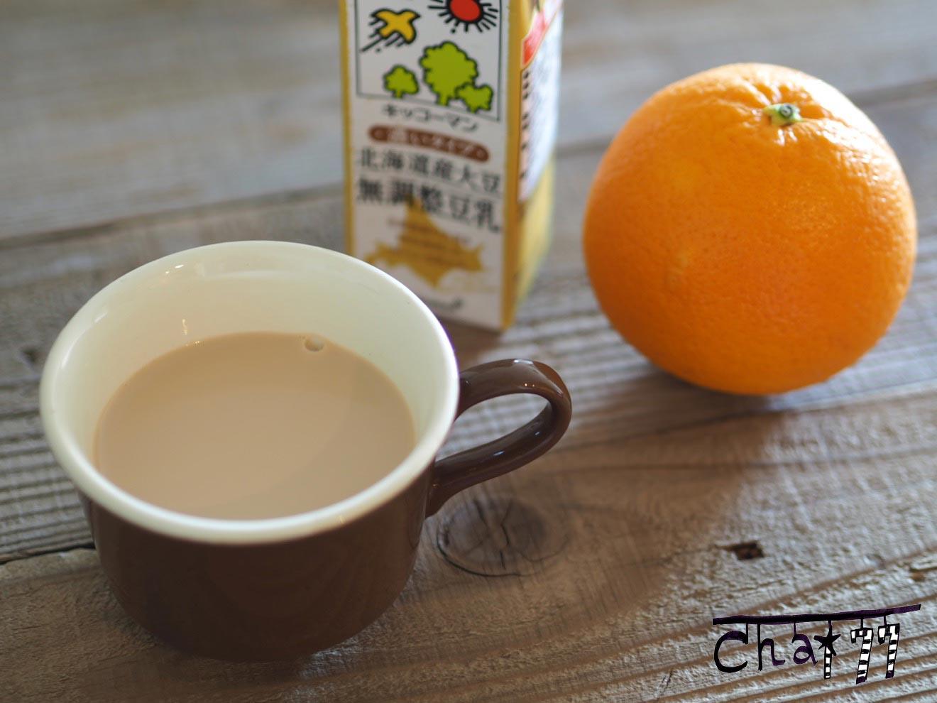 豆乳オレンジチャイ
