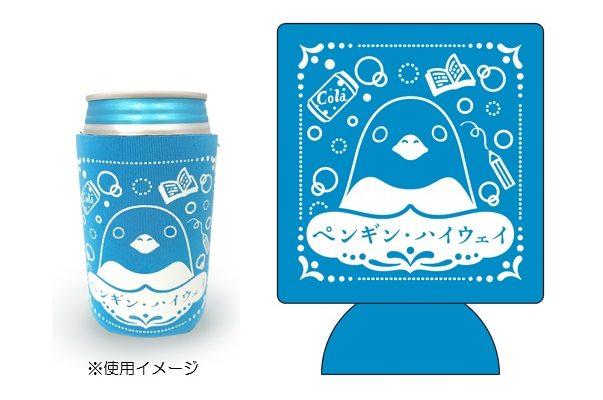 『ペンギン・ハイウェイ』オリジナル缶ホルダー