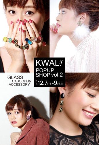 オリジナル ガラスアクセサリーKWAL!(クワル)がポップアップショップを開催