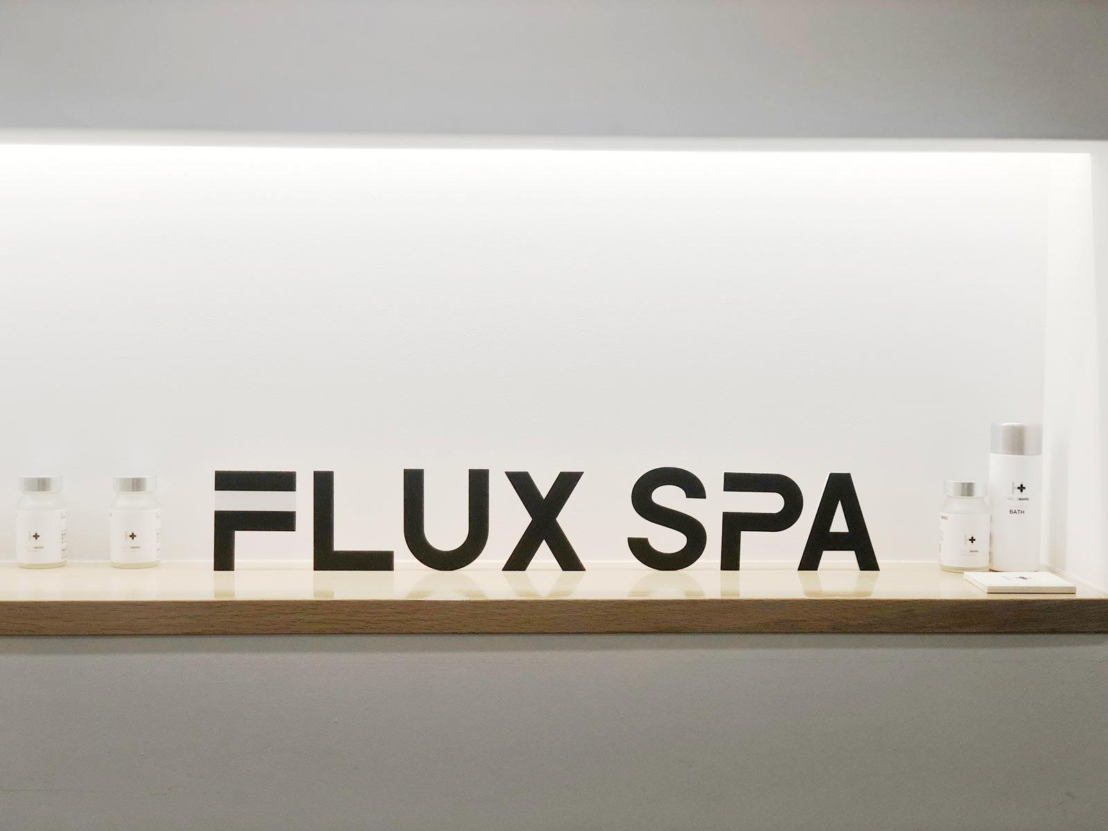 FLUX SPA(フラックススパ)