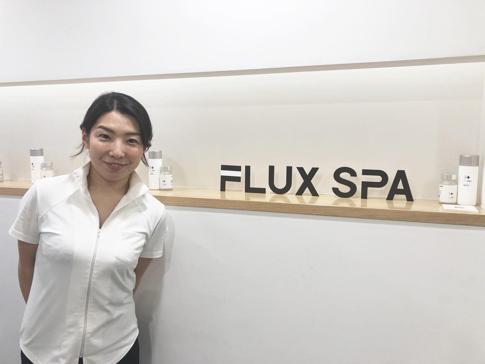 FLUX SPA(フラックススパ) 青龍寿江さん