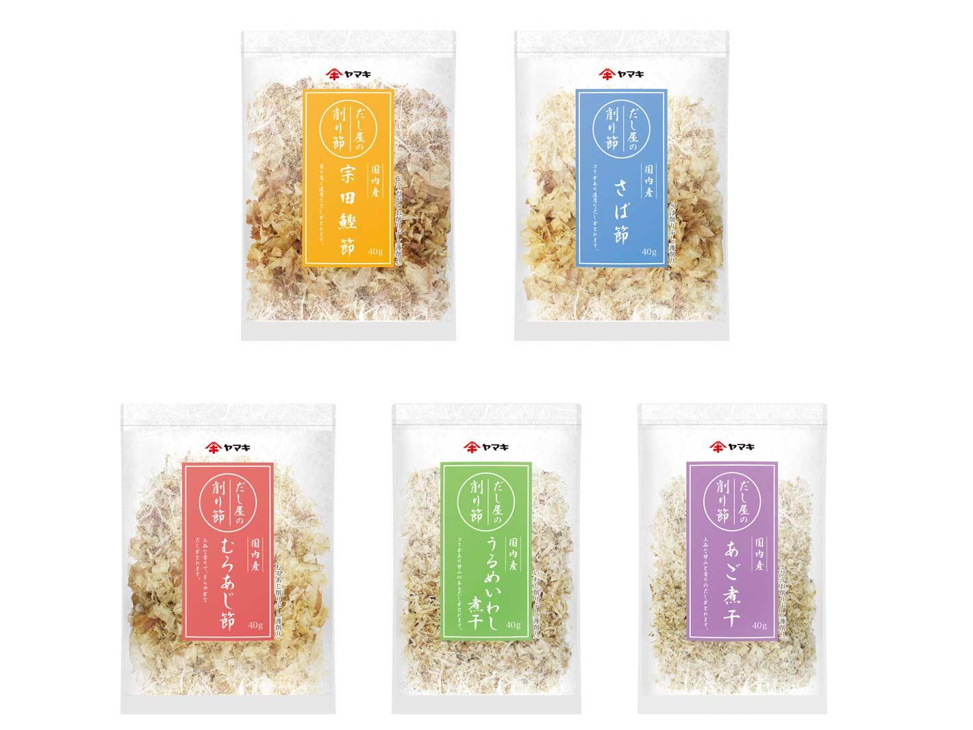 ヤマキ 国内産原料使用の5種類の削り節セット