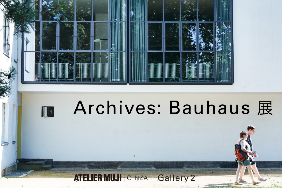 Archives: Bauhaus 展