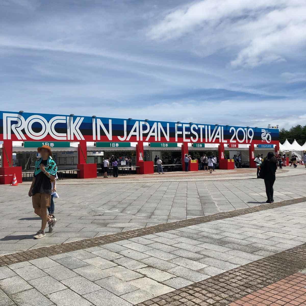 ROCK IN JAPAN 2019