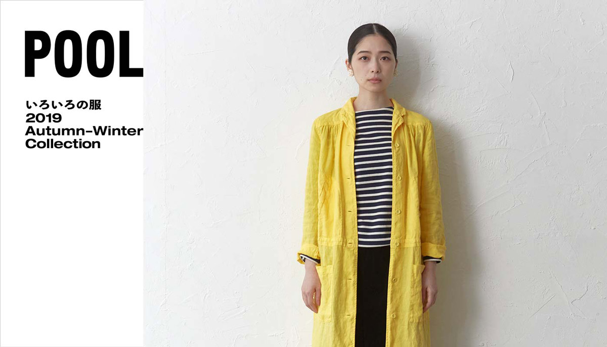 POOL いろいろの服 2019AW Collection