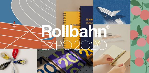 Rollbahn EXPO