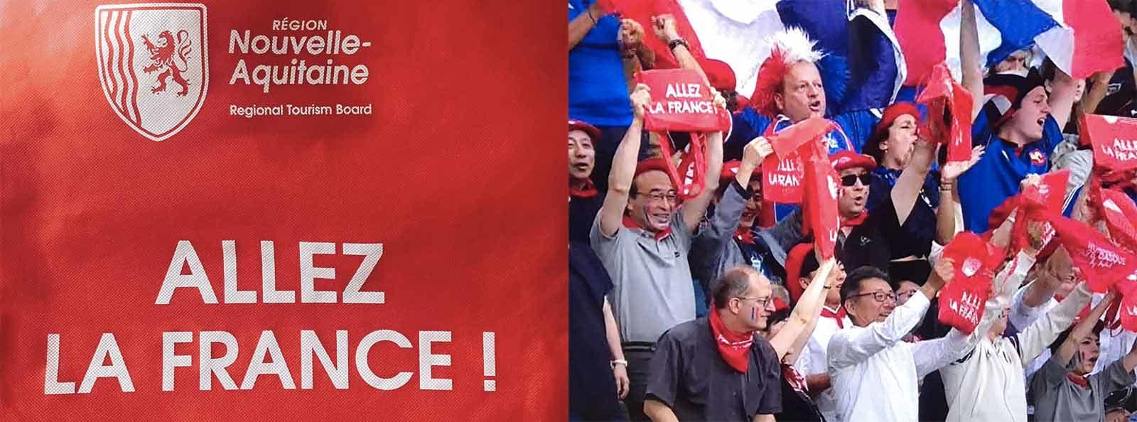 2019ラクビーW杯 フランスvsアルゼンチン戦