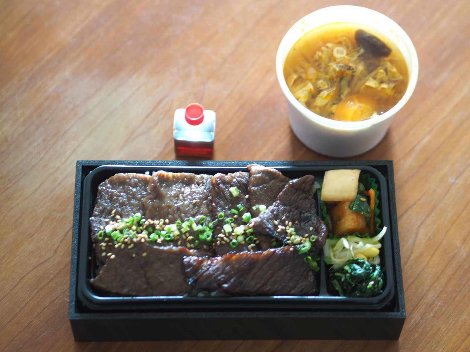 牛蔵の特上ロース焼肉弁当とミニカルビスープ