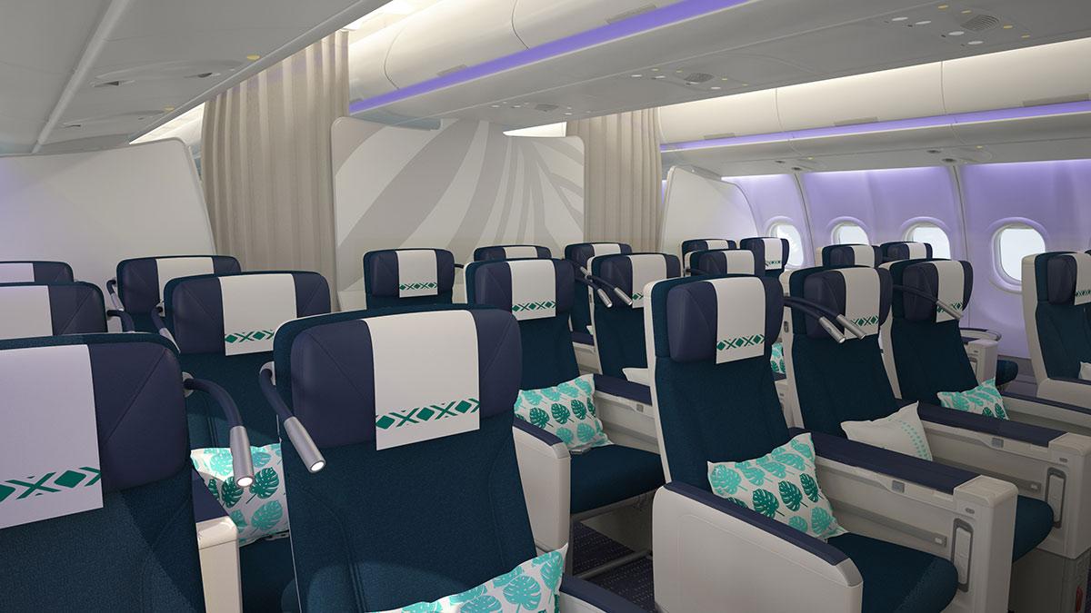 A330neo プレミアムエコノミー