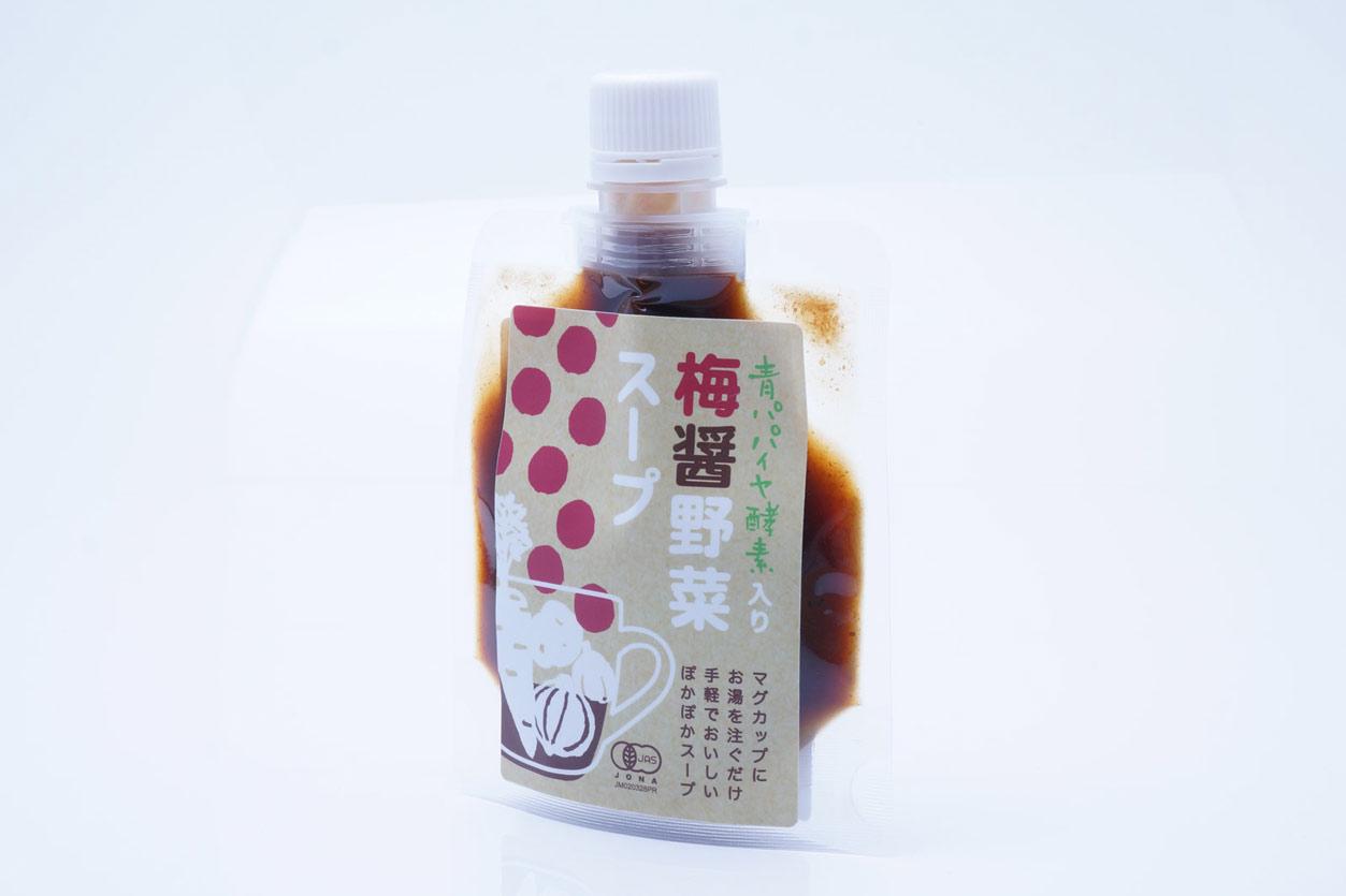 バイオノーマライザー『梅醤野菜スープ』