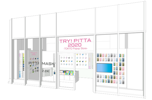 TRY! PITTA 2020 - TOKYO Pop up Store -