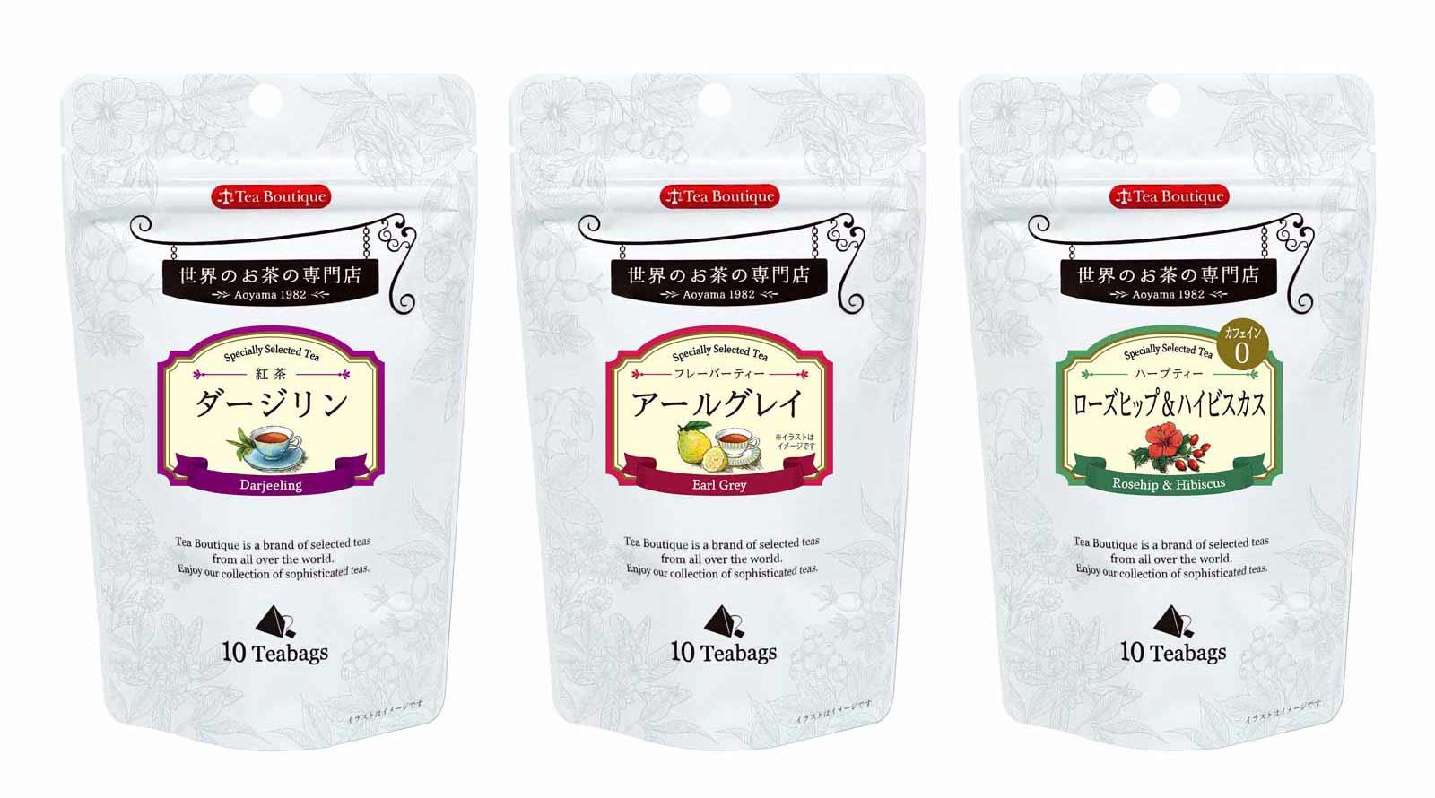 世界のお茶の専門店 人気の紅茶