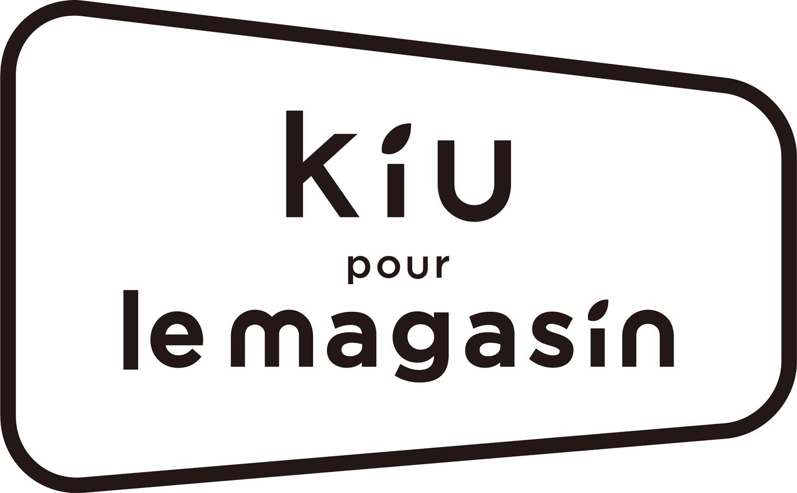 KiU(キウ)