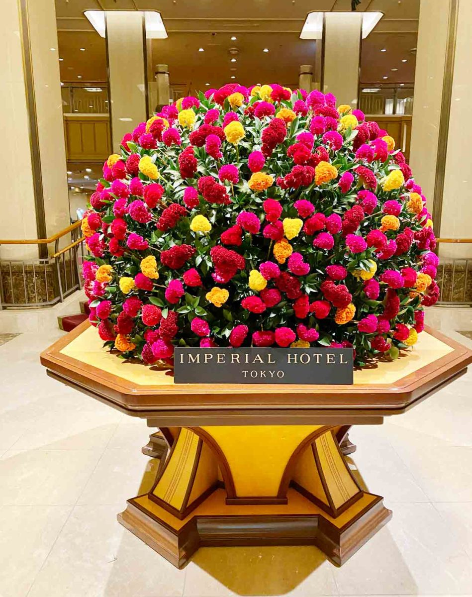 帝国ホテル フラワーアレンジ