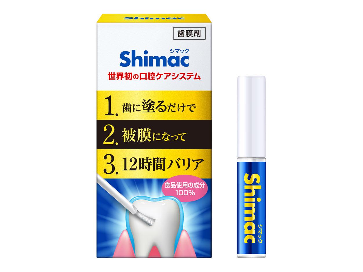 Shimac(シマック)