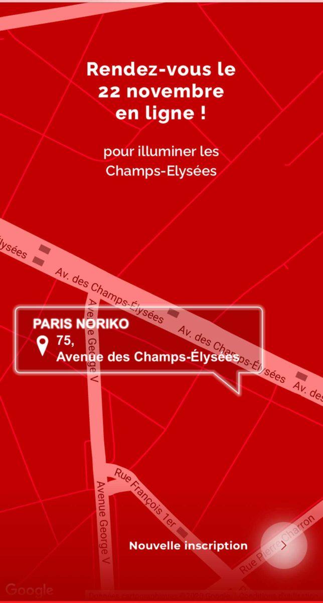Illuminations Champs-Elysées