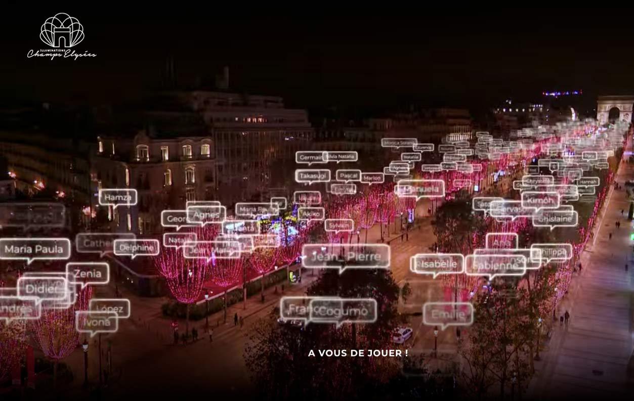 フランス夜景