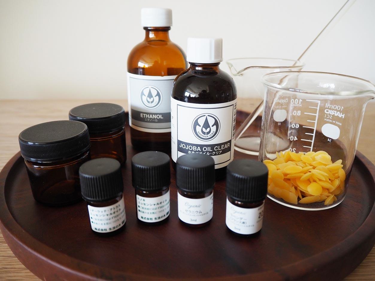 練り香水の材料