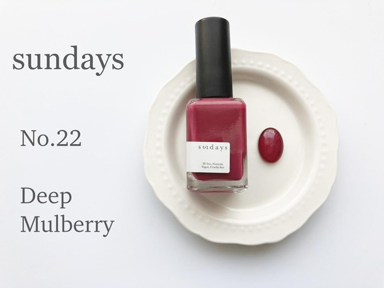 sundays No.22 ディープマルベリー