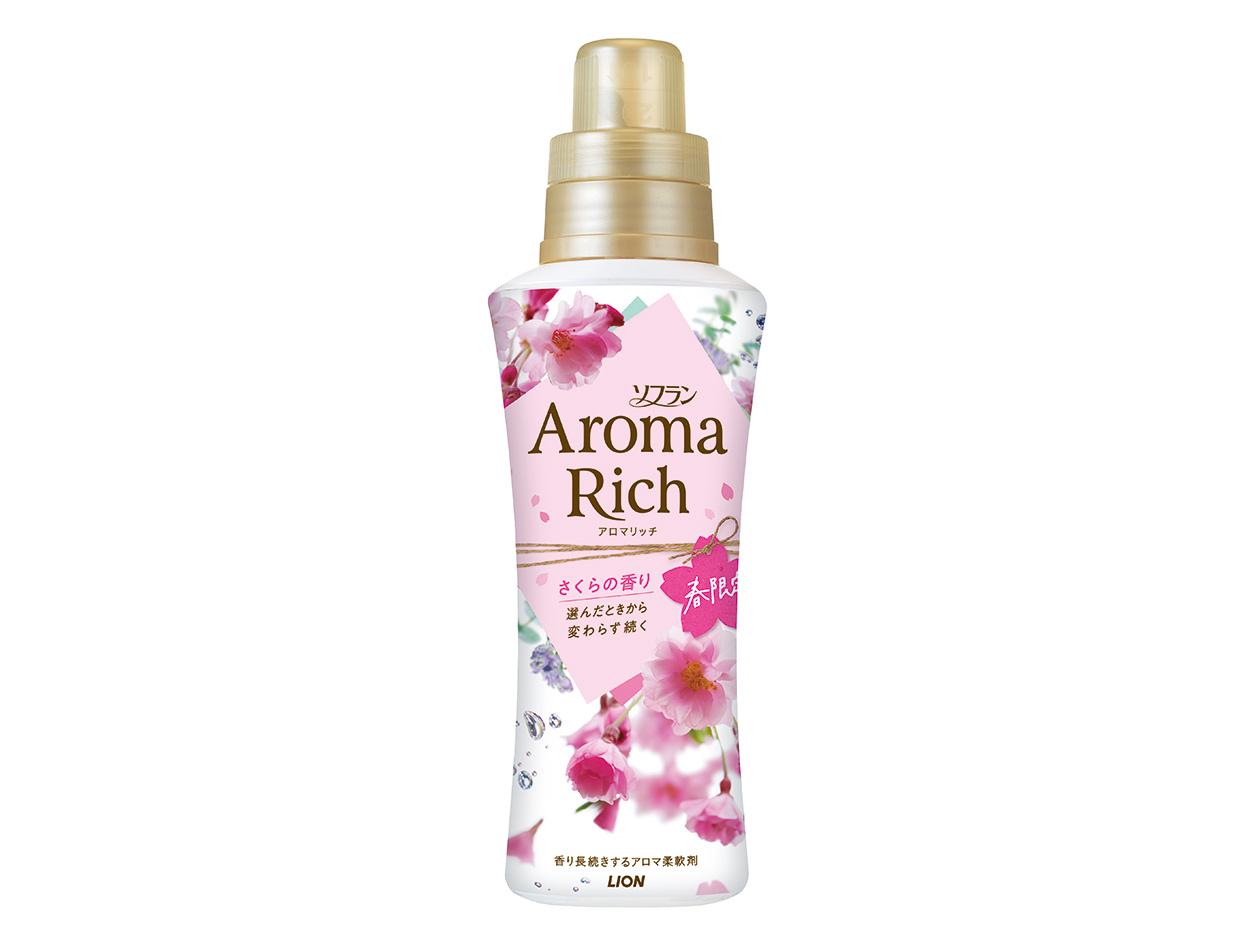 アロマリッチ さくらの香り
