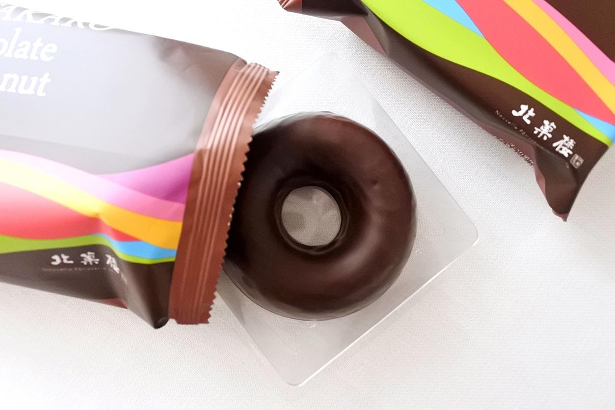 北菓楼 チョコレートドーナツ