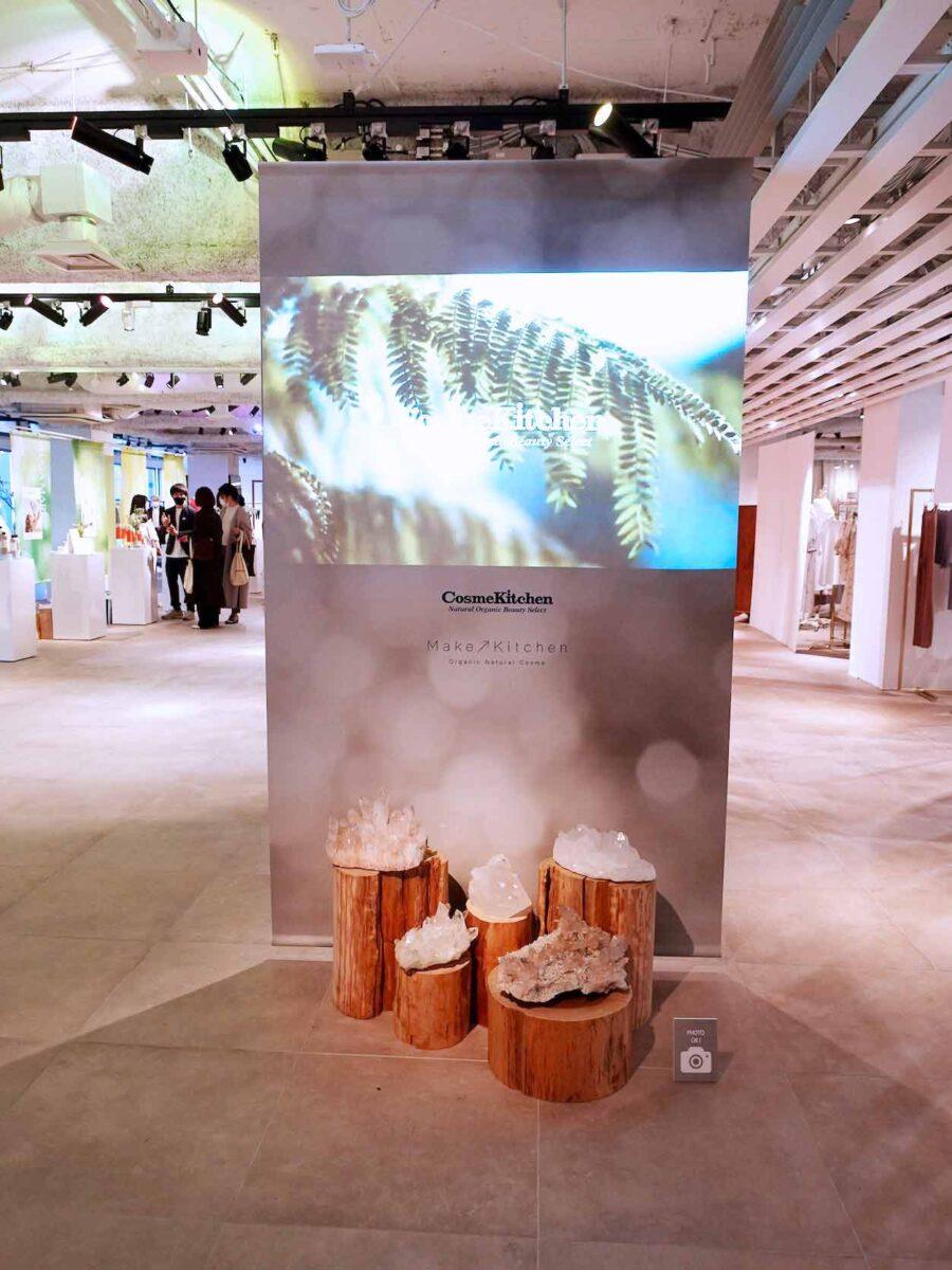 コスメキッチン 2021春夏展示会